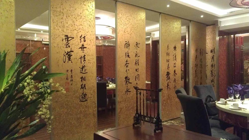 宴会厅隔墙